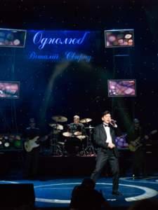 Заслуженный артист Украины -  Виталий Свирид
