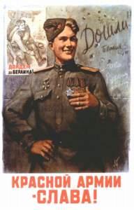 9 мая День Победы Поздравления ветеранов ВОВ
